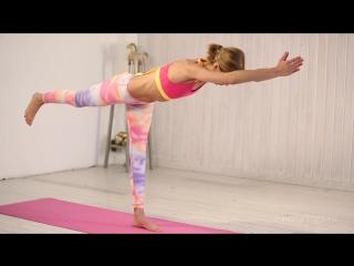 Йога для начинающих. Видео урок. Асаны стоя