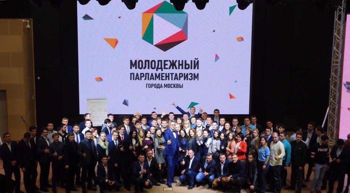 Молодежному парламенту при Государственной Думе 15 лет