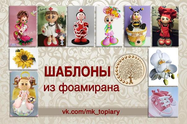 vk.com/album-94950794_231650382