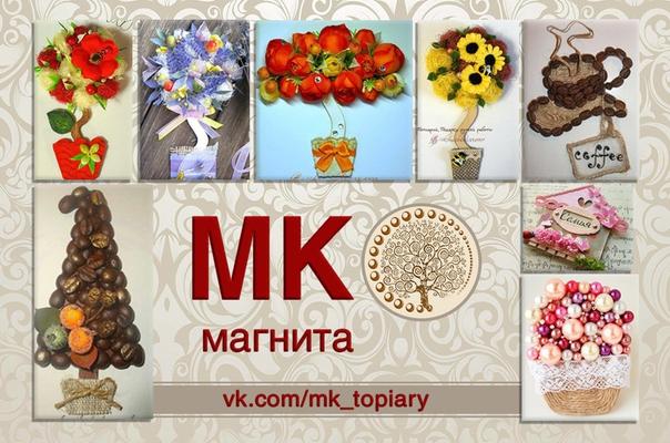 vk.com/album-94950794_223696600