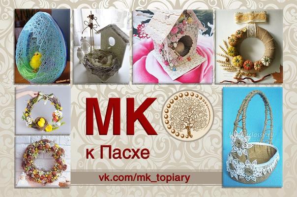 vk.com/album-94950794_242152064
