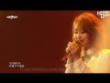 Hyolyn (Hyorin) (Sistar)  Hello, Goodbye (OST You Who Came From the Stars) (рус.саб)