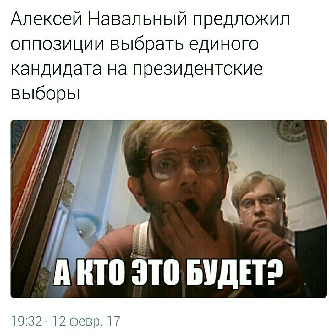 О политике - Страница 40 JBTBDrzSXoU