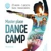 MP Dance Camp 2017 23 июля - 1 августа