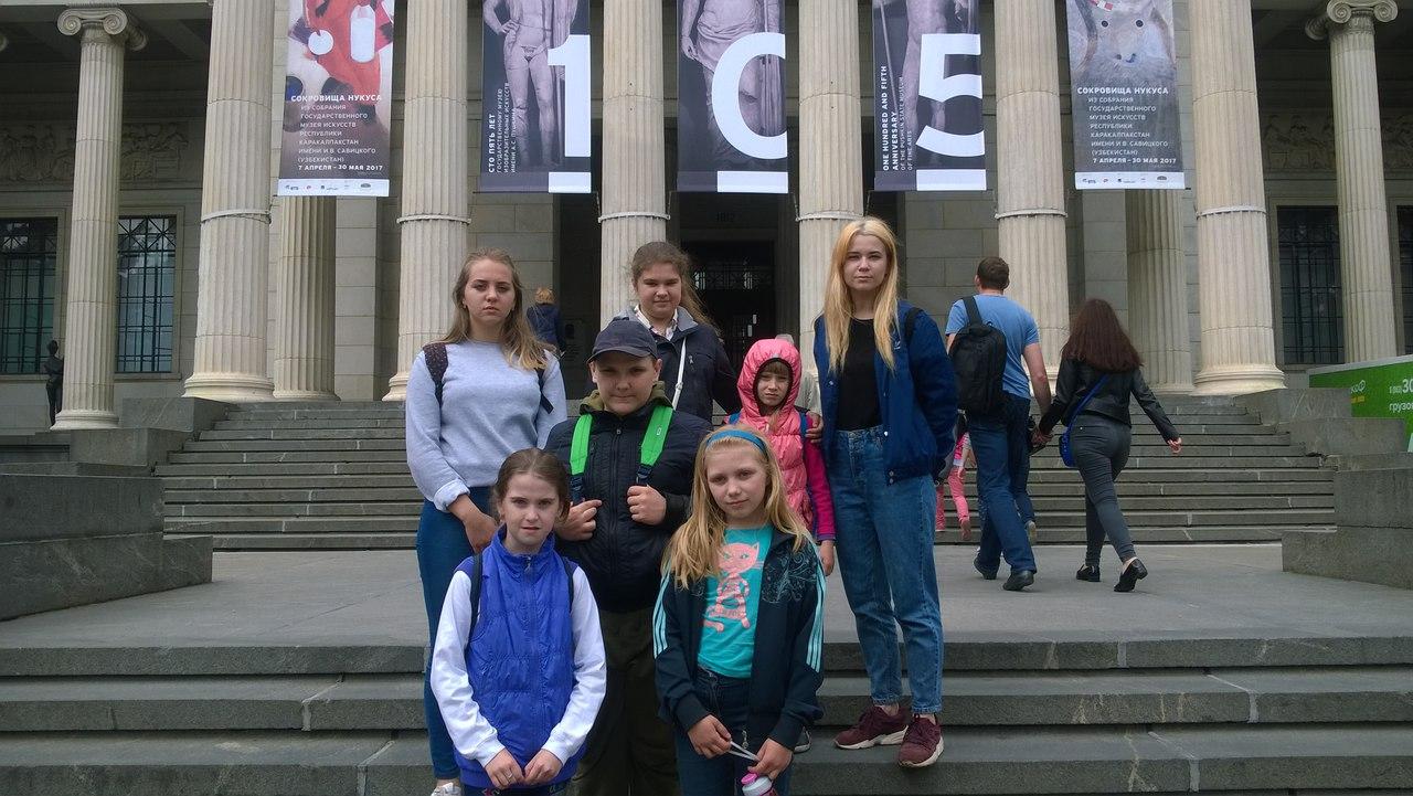 музей искусств им Пушкина