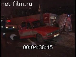 Staroetv.su / Дорожный патруль (Россия, 04.01.2005)