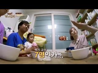 170830 JTBC 'Let's Eat Dinner Together' - BTS cut