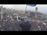 Майдан. Сегодня и во время Революции достоинства