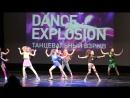 Не танцуй -SHOW KIDS / Танцевальный взрыв (Гомель)