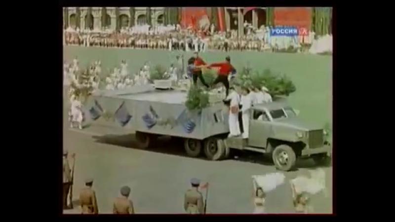 Забытые детали жизни, 1945 - 1960 г. СССР, Избранное в цвете. В кадре Москва.