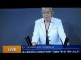 Eklat im Bundestag bei Rede von Erika Steinbach zur Ehe für alle 30.06.2017