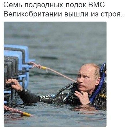 О политике - Страница 40 _ZkDgvs85dA