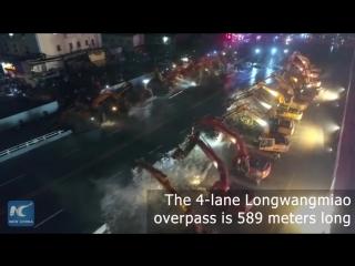 Демонтаж четырехполосной дороги за 8 часов в Наньчане