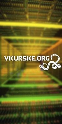 Хостинг вкурске орг скачать сервер для css прятки v61