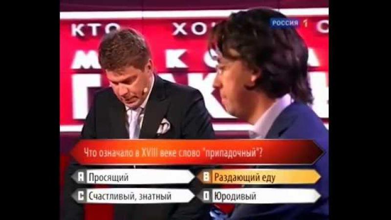 Кто хочет стать максимом галкиным (Россия-1,24.07.2010)