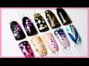 10 ИДЕЙ с КАМИФУБУКИ для ногтей Маникюр конфетти дизайн ногтей камифубики