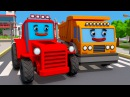 Трактор - МЕГА ПОГОНЯ в Городе НОВЫЙ МУЛЬТИК про машинки