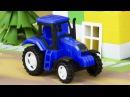 Мультики для детей - Синий Трактор Едет в Городке Машинок! Видео для детей 2017
