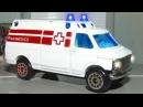 Мультик Машинки Скорая помощь Полицейская машина Видео для детей 2017