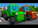 Трактор и Грузовик СТРОИТЕЛЬНАЯ ТЕХНИКА НА ГОНКАХ Мультики про машинки