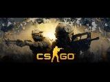 Counter-Strike: Global Offensive, нубо стрим, вспоминаем что это такое)