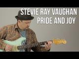 Stevie Ray Vaughan - Pride and Joy - Blues Guitar Lesson - Texas Blues Fender Strat