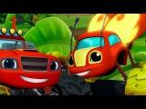 Вспыш и ЖУК в джунглях Огненный жук мультфильм
