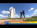ОНФ выявил нарушения в Реставрации Мемориала Героям Панфиловцам