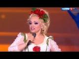 Надежда Кадышева - Голубка белая | Субботний вечер от 12.11.2016