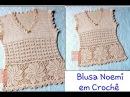 Versão destros: Blusa Noemi em Crochê (2° parte explicação final) Elisa Crochê
