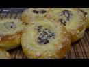 ВАТРУШКИ или БУЛОЧКИ с Творогом, Вишней и Посыпкой   Buns with cottage cheese
