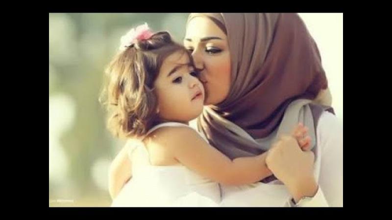 Мама учит дочку Ду'а [молитве]