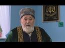 Фәрит хәзрәт Кадыйров: Өшкерүче җеннәр белән көрәшә