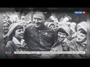 Константин Семин Агитпроп 17.12.2016