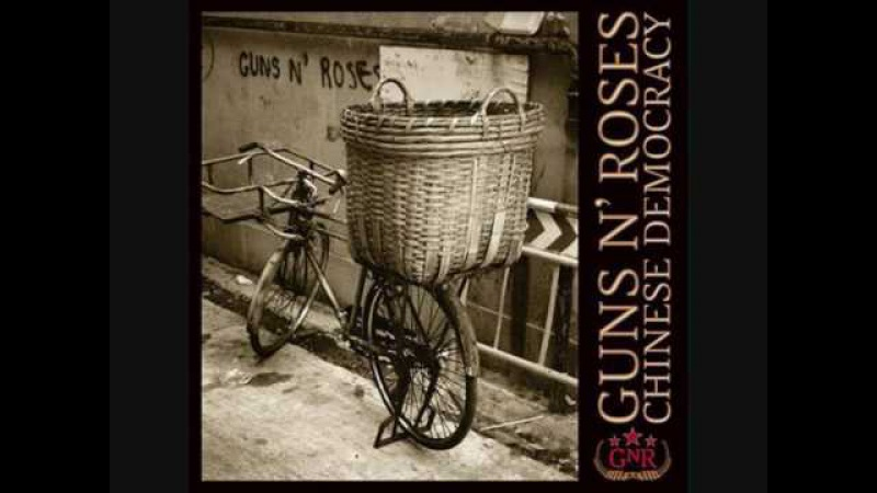 Chinese Democracy - 03. IRS