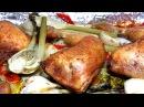 Ароматные куриные окорочка с пряностями в духовке LudaEasyCook