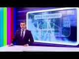 НОВОСТИ 360 БАЛАШИХА 15.08.2017