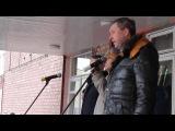 В городе Клинцы открыли мемориальную доску