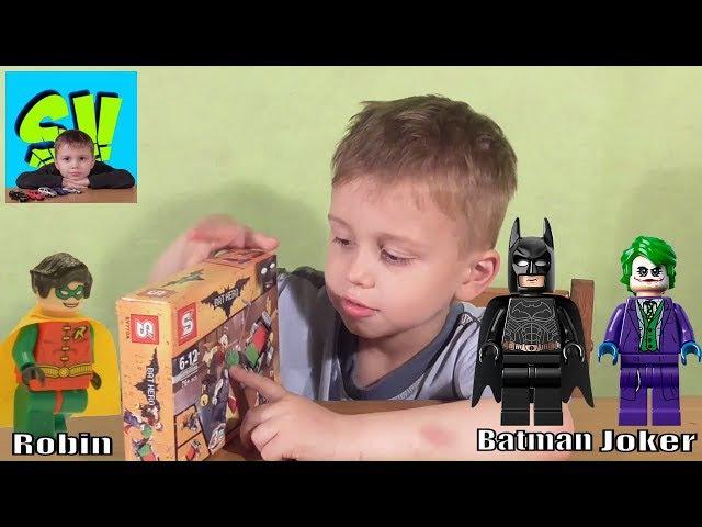 Лего Бэтмен конструктор Lego Джокер и Робин Распаковка и Обзор Lego Batman