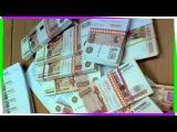 ВЫВЕЛ 1000$ c БИНАРНЫХ ОПЦИОНОВ | Binomo вывод средств