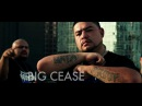 In These Streets - Big Cease ft. Vago - Hata Proof Films