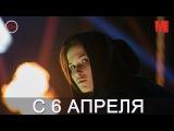 Официальный трейлер фильма «Танцы насмерть»