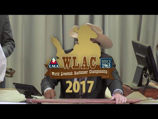 2017 World Livestock Auctioneer Championship Finals Part 1