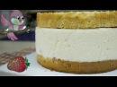 Торт Птичье Молоко на сливках с клубникой 🍓- Я - ТОРТодел!
