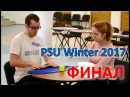 PSU Winter 2017 Finals