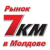 Piata-Km In-Moldova