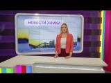 Промо Анонс Новостей 27.01.2017