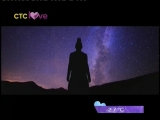 DJ Groove feat. Ёлка  Отпусти (СТС Love)