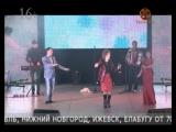 Хания Фархи -