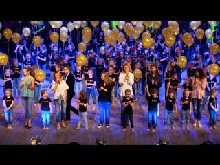 Суперфинал отчетного сольного концерта танцевальной студии